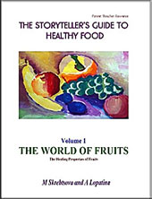 How to stay  healthy? The storyteller's guide to healthy food - the world of fruits by M.Skrebtsova and A.Lopatina